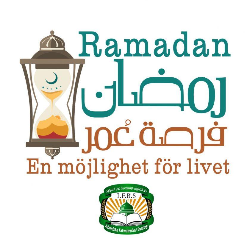 Ramadan logo IFBS 2017